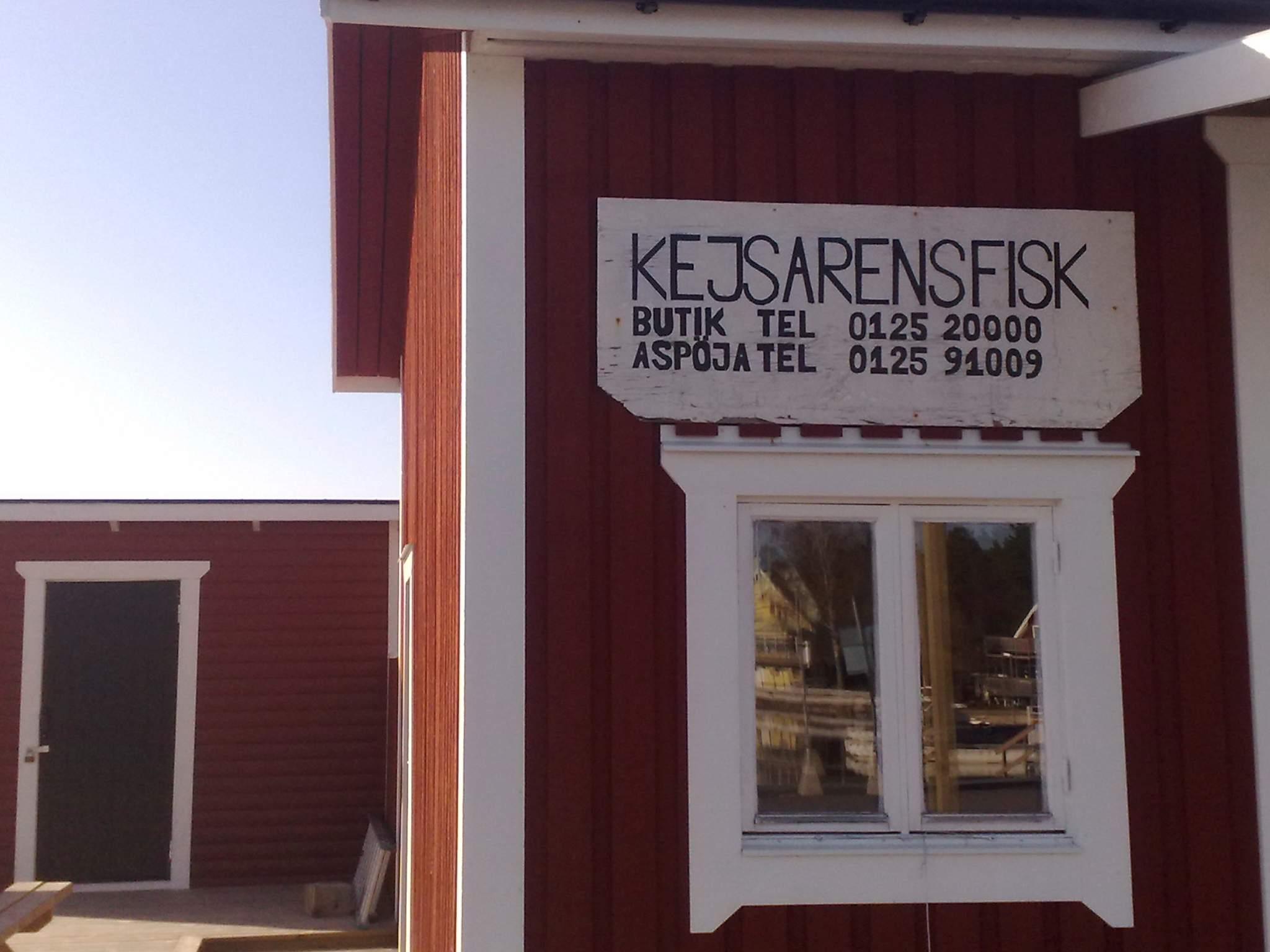 Ferienhaus Arkösund (672427), Arkösund, Östergötlands län, Südschweden, Schweden, Bild 12